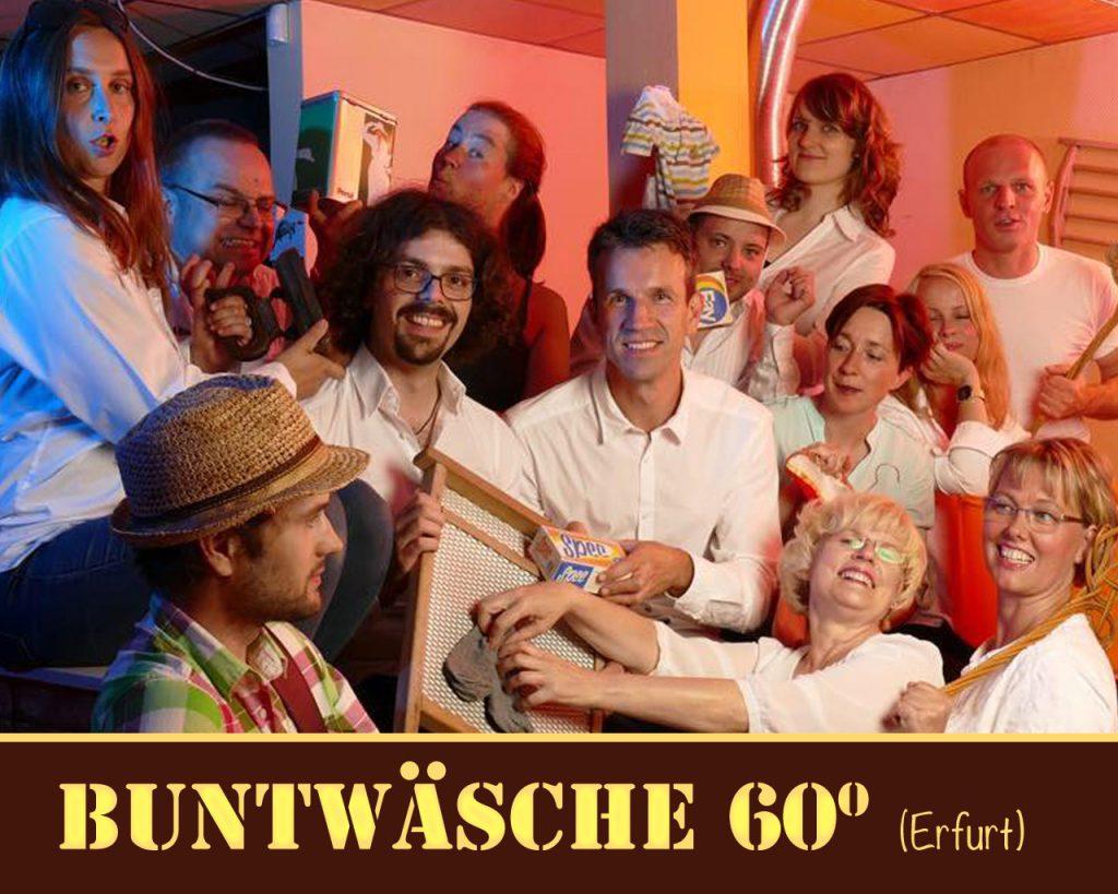 buntwaesche60o_frame